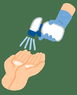 手の消毒-min